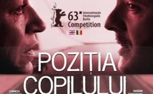 "Proiectie de film la ""Primavara culturala giurgiuveana"" – editia 2013"