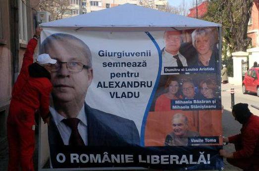 XX Vladu