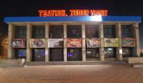 Teatrul T. Vianu