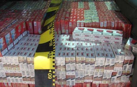 tigari-confiscate
